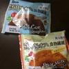 【糖質制限】糖質50%オフのドーナツ☆