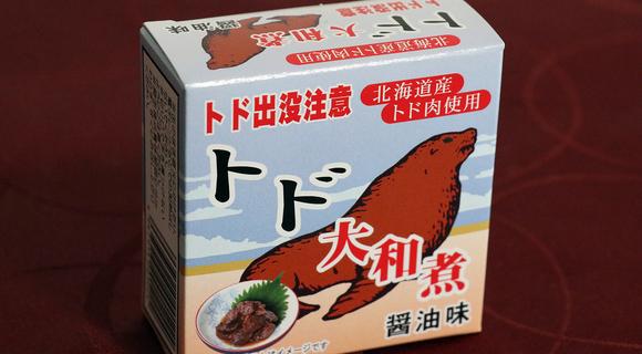 「トド肉」を初体験したら人生変わらなかった