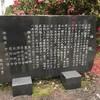 「(猪子石)神明社」(再)(名古屋市名東区)〜高速初詣その2〜