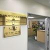 【語学留学用】台湾の停留ビザを申請する方法及び注意点