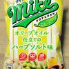 ジャパンフリトレー マイクポップコーン オリーブオイル仕立てのハーブソルト味