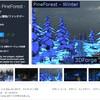 【作者セール】もうすぐ終了する「クリスマスセール」まとめ / 3DForgeのクリスマスギフト「FKM - PineForest - Winter」が7日間だけ無料