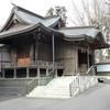 【御朱印】函館市八幡町 亀田八幡宮