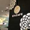 カフェ紹介:K's CAFE in 名古屋空港 ※名古屋空港にある唯一のカフェ