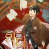【原作】韓国・海外版「Reader〜活字中毒者が大魔導士の後継ぎになった〜」を読む方法