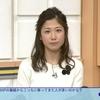 「ニュースチェック11」12月26日(月)放送分の感想