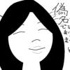 聞き屋。神戸市御影駅水曜日15時~。牧師と牧師見習いとお話ししてみませんか
