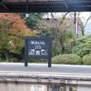 赤ちゃんと行く温泉旅行☆一泊二日・湯布院しっぽり旅~