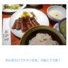 はじめての仙台観光#4