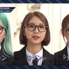 """M COUNTDOWN BACKSTAGE #378 """"ABOUT THE ALBUM LOONA"""""""