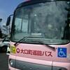 愛知県丹羽郡大口町「LGBT当事者の社会生活を知ろう」