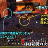 【メイプル2】火のドラゴン攻略(1800ハード)&トロニックスバンカー攻略(1500)【50Lv帯ダンジョン】