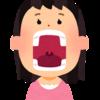 出産すると歯が弱る?!歯周病で早産の危険!ウワサの真相!