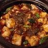 虎ノ門ヒルズ ファイアーホール4000 辛味・旨味ある麻婆豆腐定食・スープも秀逸