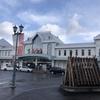 真冬の山形旅行記~米沢と鶴岡と銀山温泉~