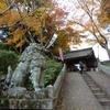 「吉水神社」へ行ってきた