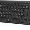 共有PC端末でコロナ感染のクラスタ発生 消毒しやすいキーボタンの高さが低いものがおすすめ