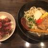 田町でお手頃沖縄料理ランチ「島バナナ」
