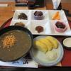 【奈良茶粥】 和風レストラン三山 さん