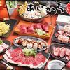 【オススメ5店】草津市・守山市(滋賀)にある焼肉が人気のお店