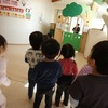 音楽教室だ~いすき♡