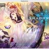 【シャドバ】Shadowverse新パック『起源の光、終焉の闇』環境で遊んだ感想!! シャドバは何故こうなってしまったのか…!
