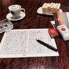 【プチサンプルシリーズ】大好きな、街角の喫茶店