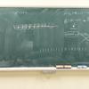 リズムの数理,ライツアウト(3年ゼミ)