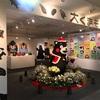 松屋銀座の「大くまモン展」に行ってきた