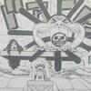 ONE PIECE ブログ[七十巻] 第697話〝取り引き〟