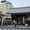 東京街歩き 浅草、神楽坂