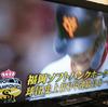 ソフトバンク、日本シリーズ3連覇!