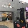 【The Club at LAS(Terminal 1)】アメリカ・ラスベガス空港でプライオリティ・パスで入れる空港ラウンジの利用レビュー