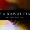 子どものピアノ練習用にKAWAIのCA48を購入しました