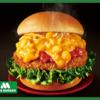 モスバーガー「マッケンチーズ&コロッケ」を食べた感想。