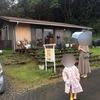 和歌山〜三重県の旅。パンとカフェ nagiは雨でも楽しめる。