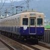 阪神5001形 5021F