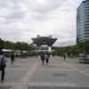COMIC1 &「劇場版 響け♪ユーフォニアム 誓いのフィナーレ」10通目