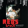 "<span itemprop=""headline"">★映画(NHK-BS)の5月末までの放送予定。</span>"
