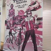 GWサイクリング企画~霞ヶ浦一周ツーリング! その1