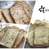 【HBで手作りパン】初心にかえって食パンづくり