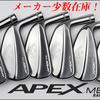 キャロウェイ Apex MBの特別アイアン☆Fairway Golf California◆少量、Callaway Apex MB Rawレアもの!軟鉄鍛造 削り出しMizunoパター