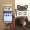 EyeMapplyを展示します(2018/06/09&10@大阪谷町)