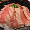 【おすすめマグロ】宮城県塩釜市の本格マグロを食べれる店を紹介します。 コスパ最強です。