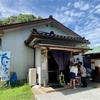 鹿児島にあるウナギの名店「うなぎの美鶴」に行ってきました!安くて肉厚なウナギを食べられます