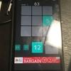 Unityで作ったアプリでExperiaでのみAdMobのバナーがちょっと上に出る問題