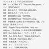 ANIMAX MUSIX 2019 OSAKA ライブ参戦記録