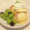 シャインマスカット三昧!レモンも爽やかな奇跡のパンケーキ(FLIPPER'S @代官山)