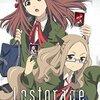 ウィクロスアニメ『Selector』シリーズと『Lostorage』比較!ストーリー登場人物編
