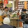 【アコパラ2017】くずはイベントレポート!3月20日